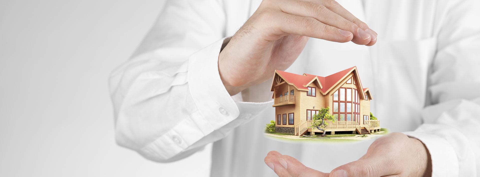 Страхование недвижимости картинка
